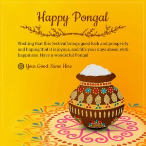 Thai Pongal New Images