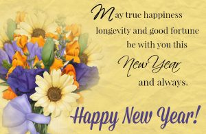 Amazing Happy New Year 2020 Images Pictures Wallpapers Quotes