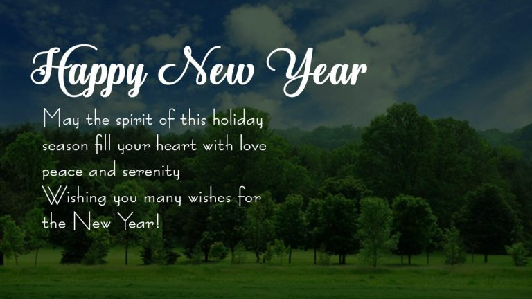 Advance happy new year 2020 images with quotes