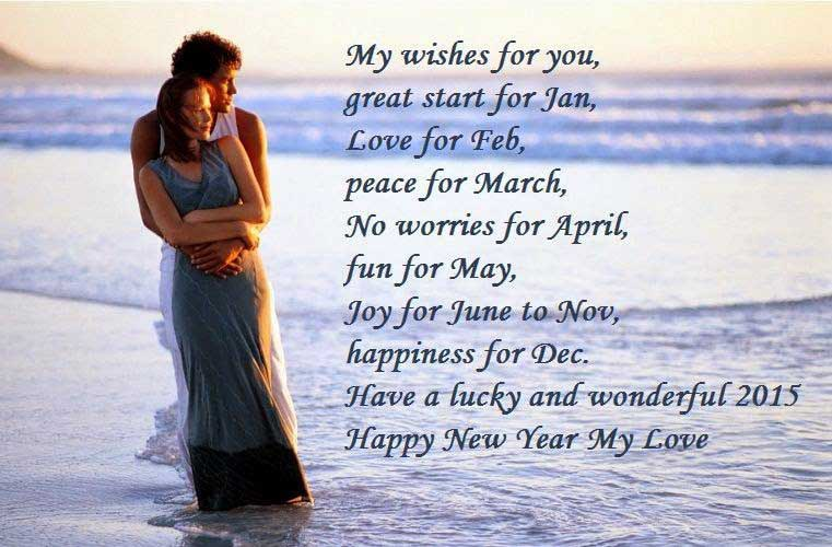 Happy New Year 2020 Quotes Funny Images Hd Best