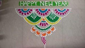 Happy New Year 2020 Rangoli Designs